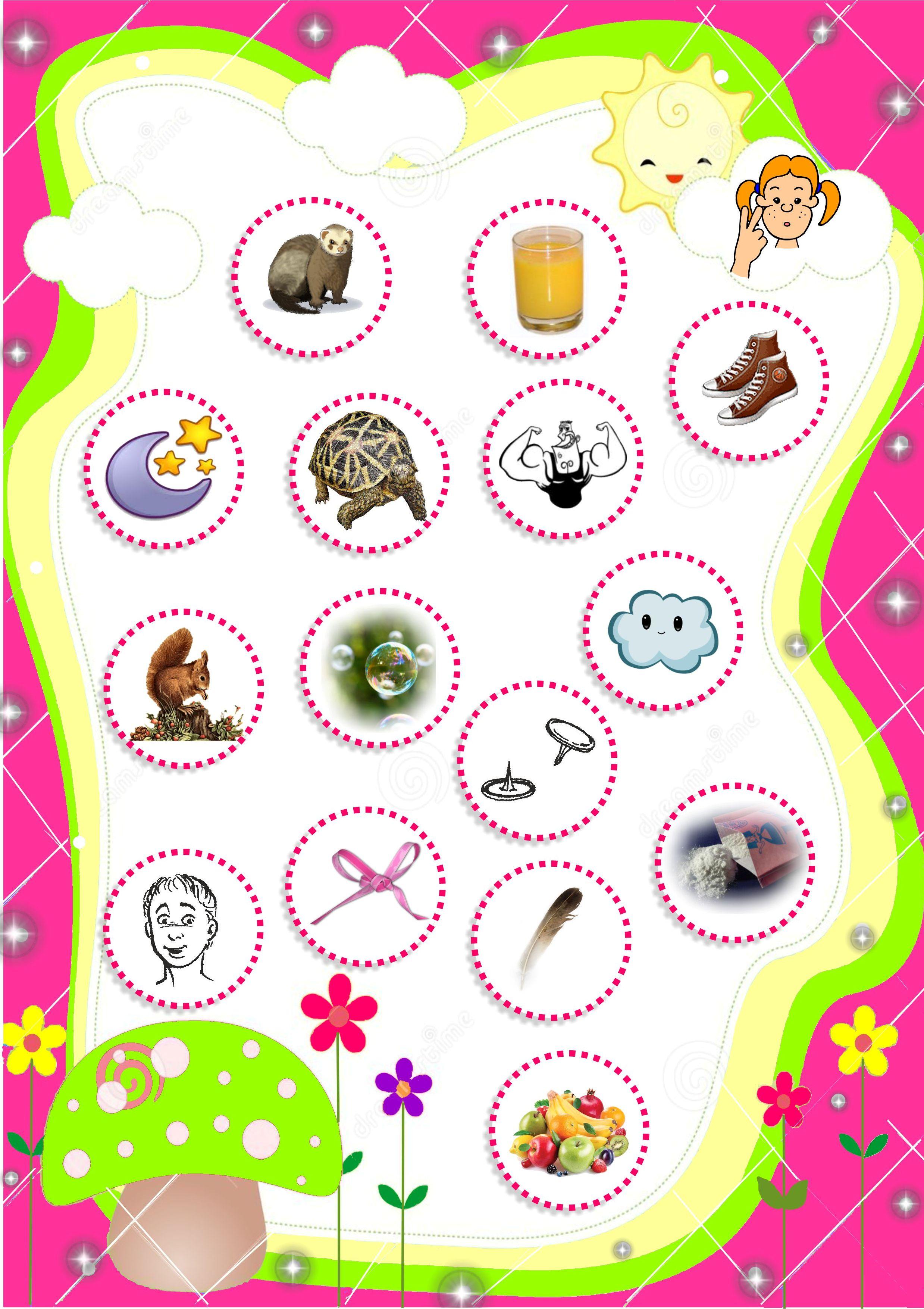 shop Osez faire l\'amour a 2, 3, 4... 2006